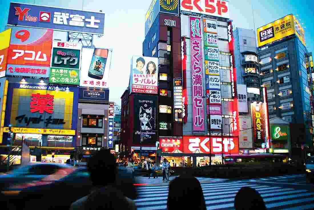 TravelBucketList_Japan